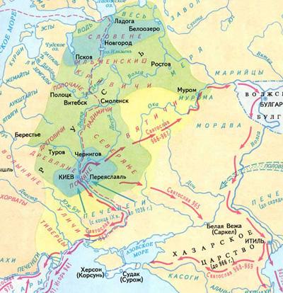 Карта №2 «Походы Святослава»