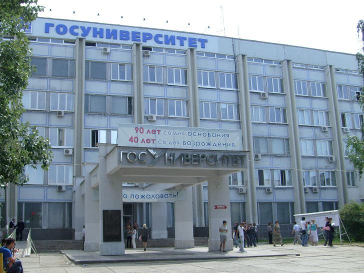 Инновационные разработки ученых Самарского государственного университета