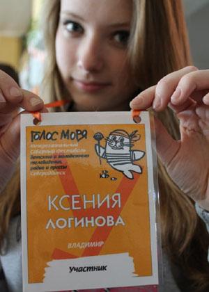 Логинова Ксения