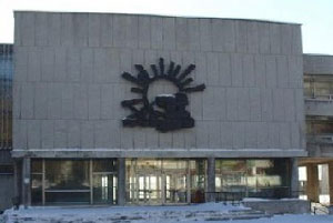 Областной дворец творчества