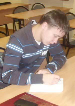 Кто он - лучший ученик года 2012?