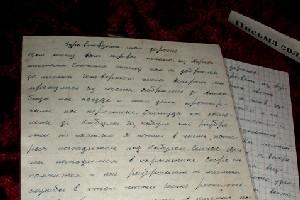 Письмо домой, в перерывах между боями
