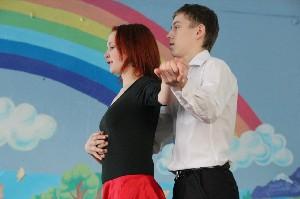 Музыкальный подарок в виде танго