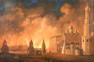 А. Смирнов «Пожар Москвы»