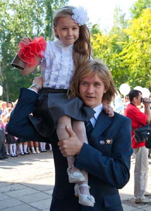 Косинов Никита
