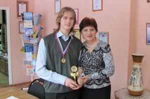 Никита Косинов с учительницей