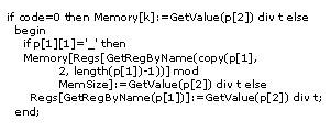 Один из важнейших этапов выполнения программ на новом языке программирования выглядит примерно так.