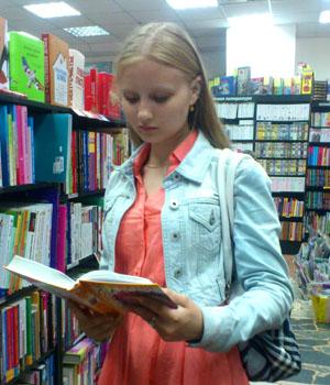 «Свободного времени у меня не так много, но если оно появляется, то я люблю проводить его с друзьями, или читая книги».
