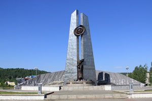 Памятник шахтерам в Междуреченске