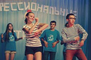 Лагерь – «Орленок», танцуют – все!