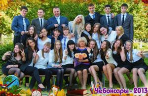 Наш класс и классный руководитель Любовь Александровна Денисова.