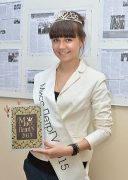 Обладательницей титула Мисс ПетрГУ 2015 стала Виктория Пунанцева