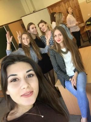СГУ – образование с удовольствием