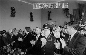 Школа имени Космонавта